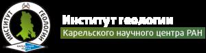 geoserv_karelia_logo